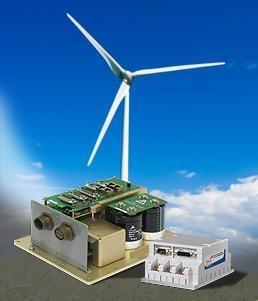 wind turbine servo drives