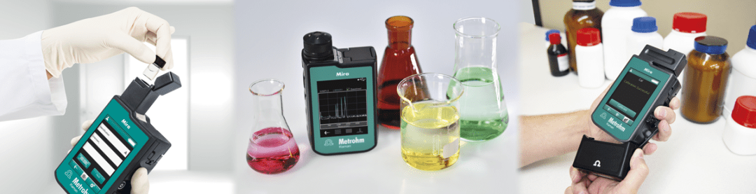 Utilizing Raman for Raw Material Verification and Identification
