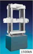 """The 1500kN Super """"L"""" hydraulic materials testing machine."""