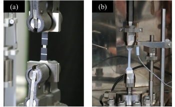 How to Conduct a Tensile Test of CNF-Reinforced Plastic at High-Speed