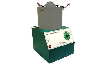Centrifuge Extractor for Determination of Bitumen