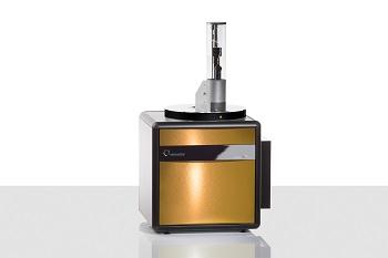 Elemental Analysis in Inorganic Material - inductar® EL cube