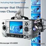Motion Analysis Microscope - VW6000 from Keyence