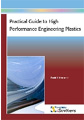 Practical Guide to High Performance Engineering Plastics Launched by iSmithers Rapra Publishing