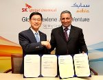 SABIC and SK Global Chemical Enter JV to Produce High-Performance Polyethylene Products
