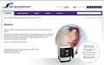 Genevac Launch New Website