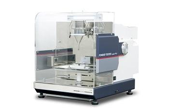 Funding No Barrier To Powder Quality or Process Optimisation With Hosokawa Powder Characteristics Tester