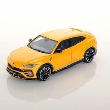 Lamborghini to Use Carbon's Digital Manufacturing Platform to Produce Auto Parts