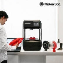 MakerBot Launches Durable and Chemical-resistant PETG for 3D Printing