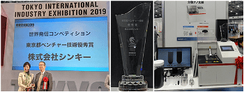 Thinky Nano Premixer PR-1 Wins Tokyo Venture Technology Excellence Award