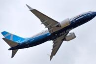 Novel Technology Developed to Mass-Produce Bio-Aviation Fuels