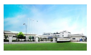 SDK Group Completes Expansion of Lines to Produce Vinyl Ester Resin and Synthetic Resin Emulsion in Shanghai