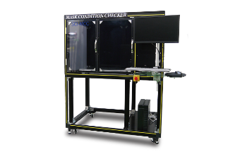 Seika Machinery Introduces New Stencil Opening Inspection System