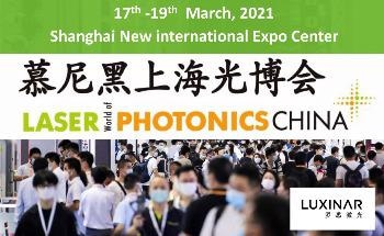 Luxinar To Exhibit At Laser World of Photonics China 2021