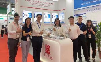 Bettersize Instruments at China International Battery Fair (CIBF) 2021