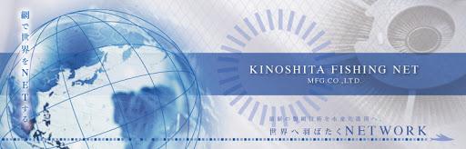 Kinoshita Fishing Net Mfg. Co., Ltd.