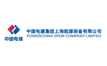 POWERCHINA SPEM Co. Ltd