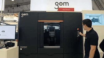 Video of the GOM CT Scanner