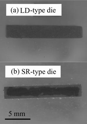 AZoJomo - The AZO Journal of Materials Online - Typical cross-sectional views of fine Ni-20Cr bodies produced by PECS at 700°C of die temperature with SR die (a) and the LD die(b).